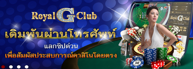 link gclub play baccarat